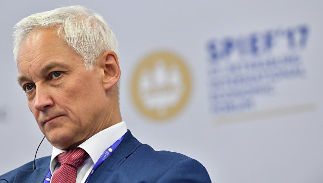 Помощник президента Российской Федерации Андрей Белоусов. Архивное фото.