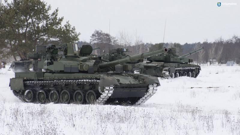 """Украинский танк """"Оплот-Т""""."""