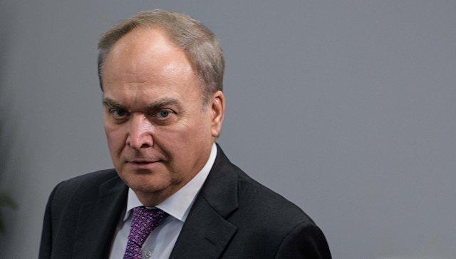 Посол России в США Анатолий Антонов. Архивное фото.