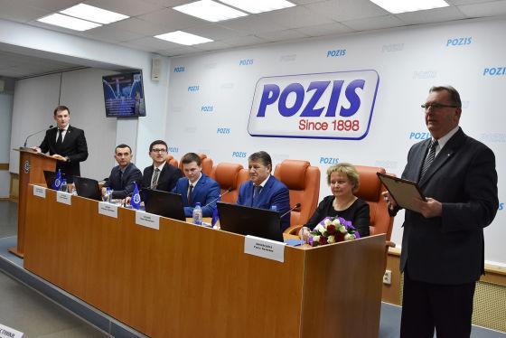Конференция на POZIS