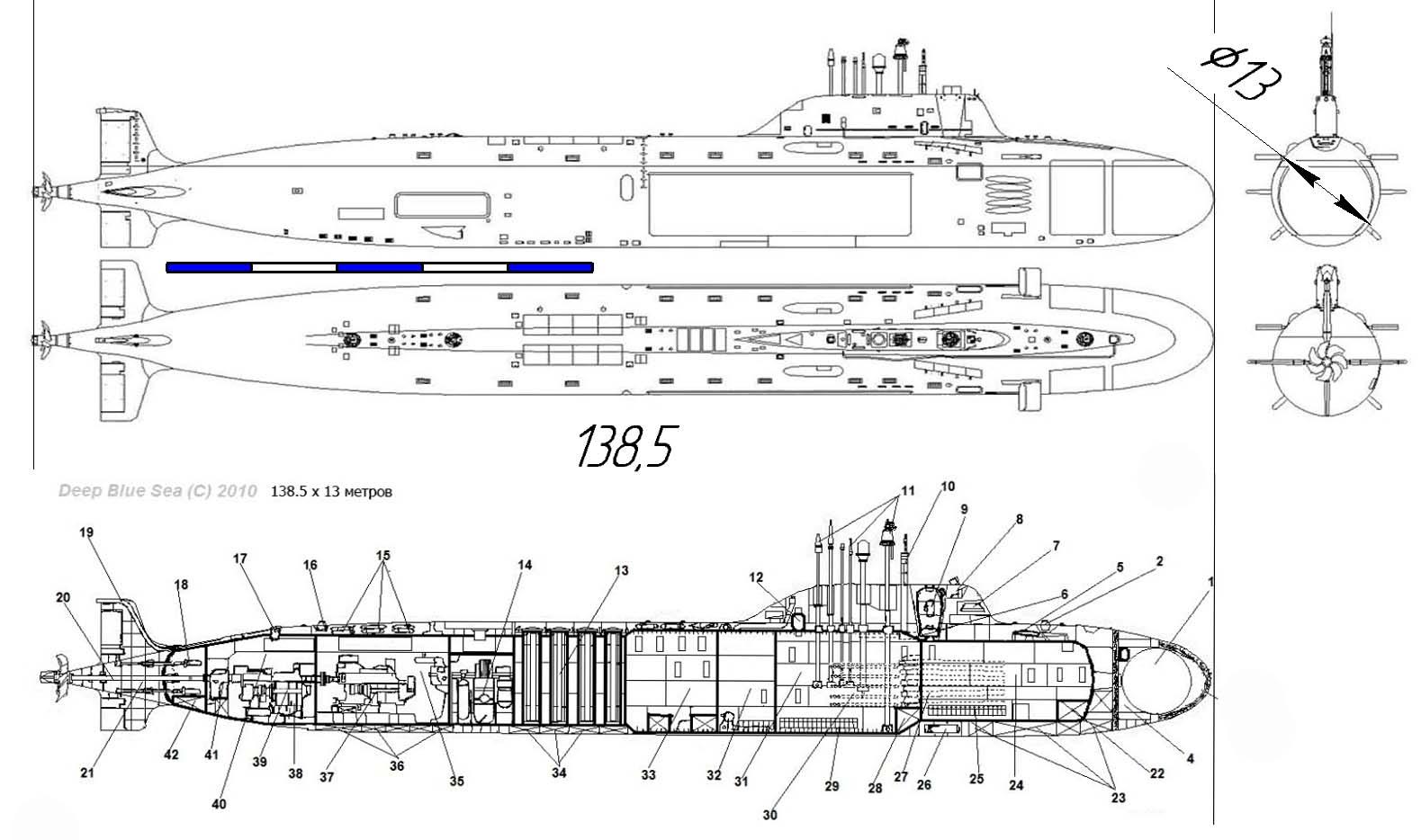 """Схема атомных подводных лодок c крылатыми ракетами (ПЛАРК) четвёртого поколения проекта 885 (08850) """"Ясень""""."""