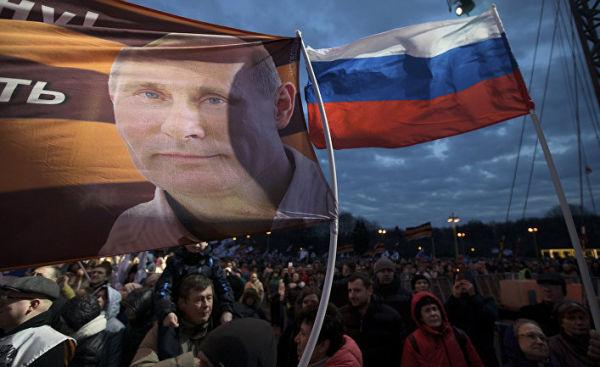 Праздник в честь третьей годовщины присоединения Крыма к России