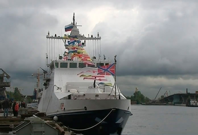 """Сторожевой корабль """"Преданный"""" проекта 22460."""