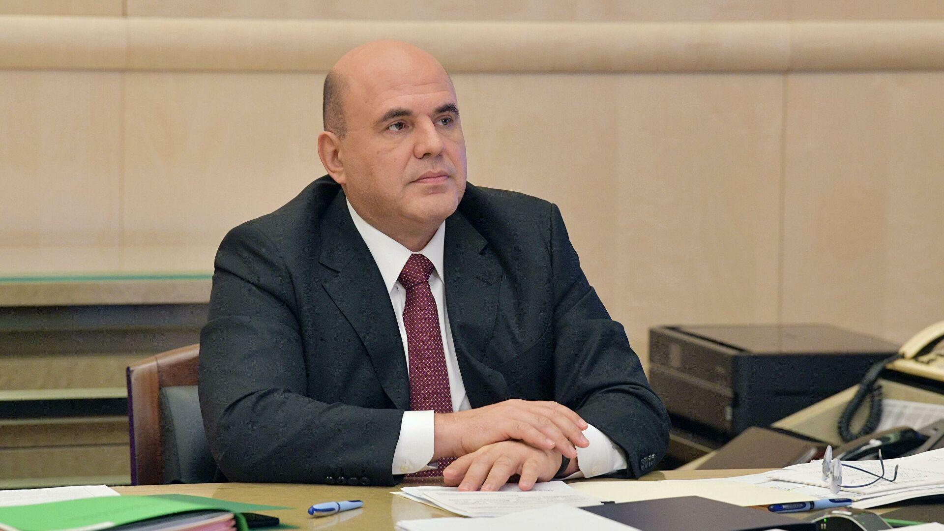 Правительство РФ выделит более 5 млрд рублей на поддержку промышленности - распоряжение Мишустина