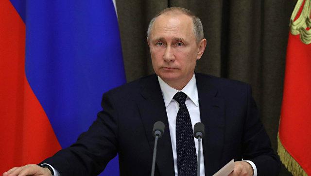 Президент РФ Владимир Путин проводит совещание по гособоронзаказу с руководящим составом министерства обороны РФ и оборонно-промышленного комплекса РФ (ОПК). 17 мая 2017