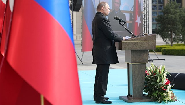 Президент РФ Владимир Путин выступает на церемонии запуска строительства первого энергоблока АЭС Аккую. 3 апреля 2018.