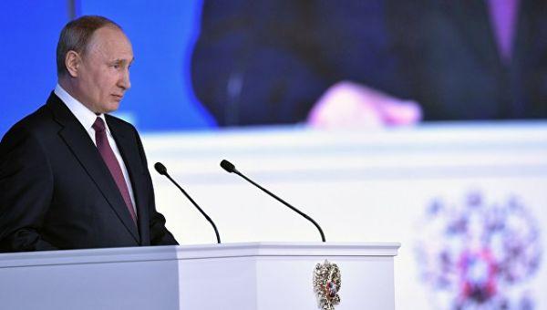 Президент РФ Владимир Путин выступает с ежегодным посланием Федеральному Собранию в ЦВЗ Манеж. 1 марта 2018