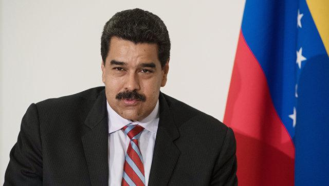Президент Венесуэлы Николас Мадуро. Архивное фото.