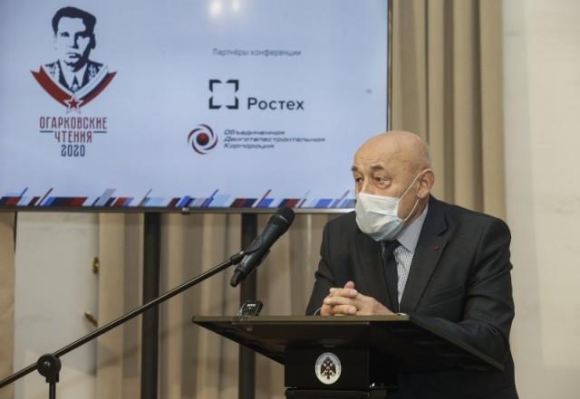 Приветственное обращение председателя оргкомитета конференции генерала армии Юрия Балуевского, начальника Генерального штаба Вооружённых сил Российской Федерации