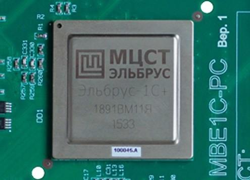 Процессор «Эльбрус-1С+»