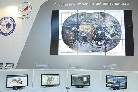 """Проект """"Цифровая Земля"""""""