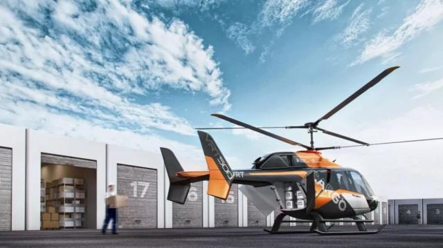 """Проектные изображения перспективного легкого вертолета VRT500, разрабатываемого компанией """"ВР-Технологии"""""""