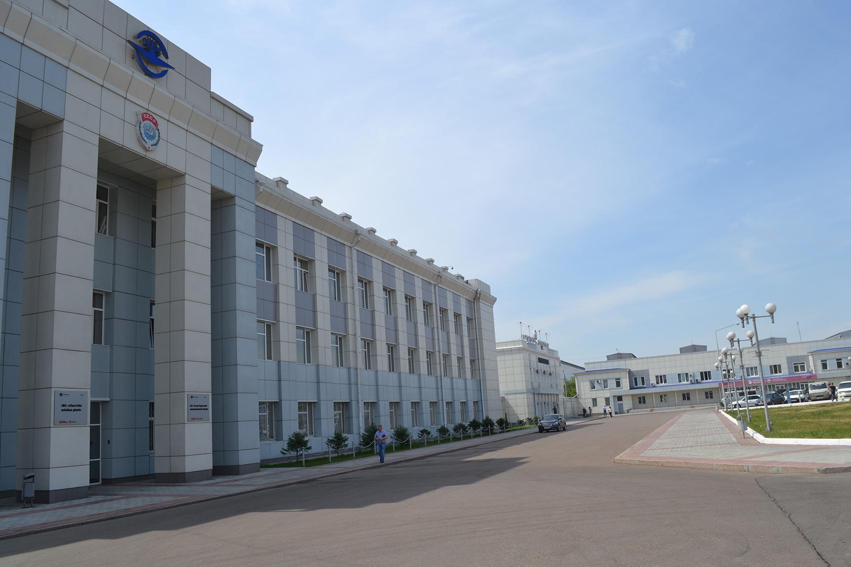 """Проходная АО """"Улан-Удэнский авиационный завод""""."""