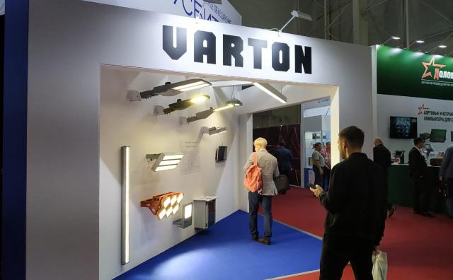 Производитель светодиодов «Вартон»