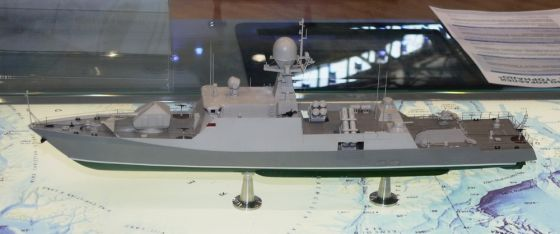 РАК корабль проекта 21632 (шифр «Торнадо»)
