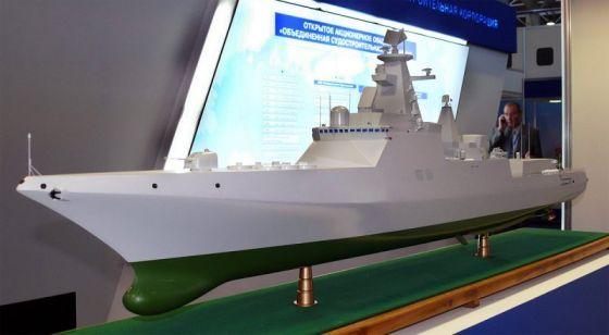 Модель эсминца пр.21956