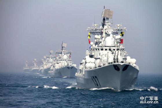 Эсминцы класса «Современный»