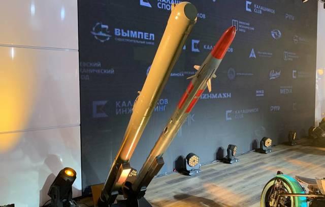 """Противотанковая управляемая ракета """"Вихрь-1"""""""