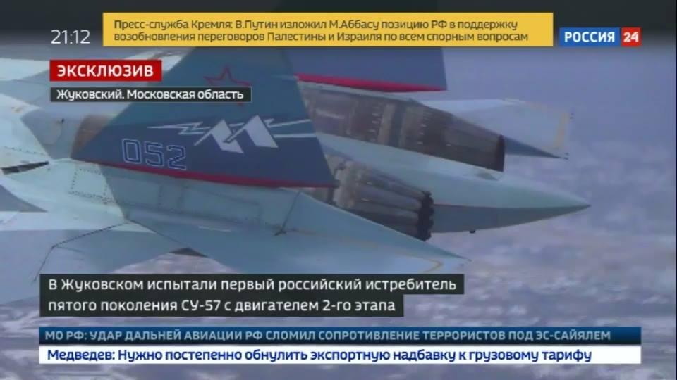 """Прототип истребителя Су-57 (самолет Т-50-2, бортовой номер """"052"""") в полете с двигателем """"изделие 30""""."""