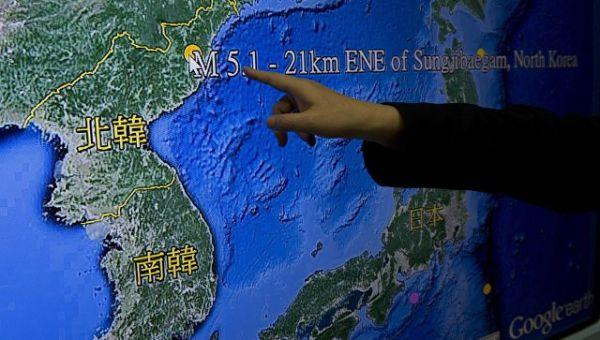 Проверка водородной бомбы малой мощности в КНДР