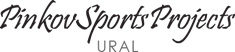 Урал Pinkov Sports Projects