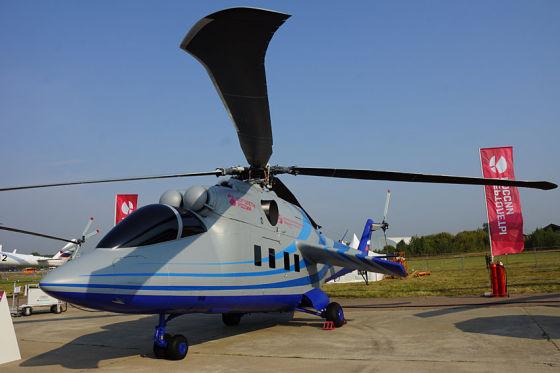 Вертолет ПСВ