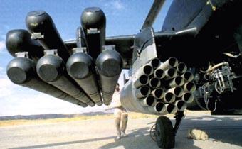 ПТУР &quot;Вихрь&quot; под вертолетом Ка-50<br>Источник: http://militaryrussia.ru/.