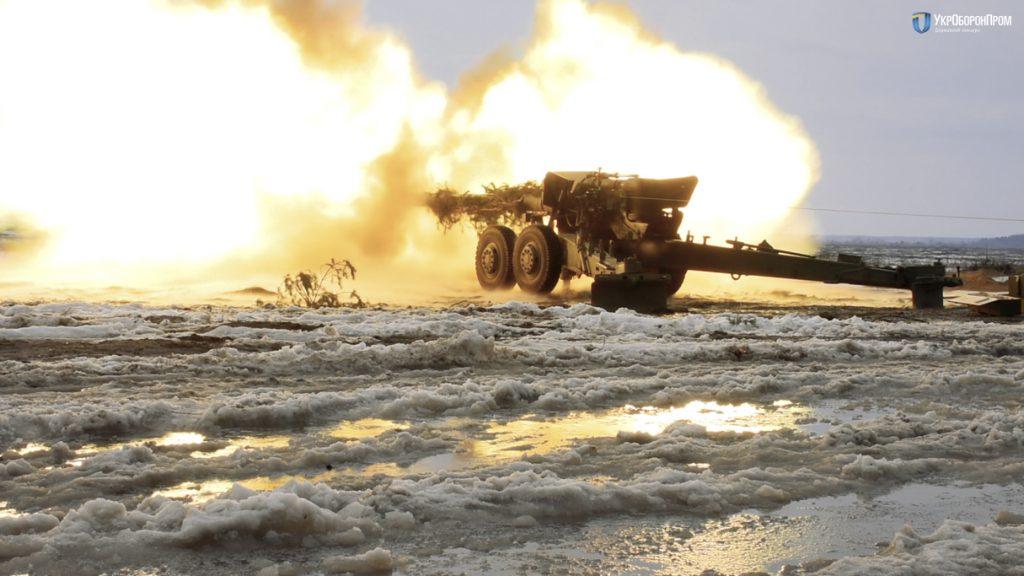 """Опытные полигонные стрельбы 152-мм выстрелом украинской разработки из буксируемой пушки 2А36 """"Гиацинт-Б""""."""