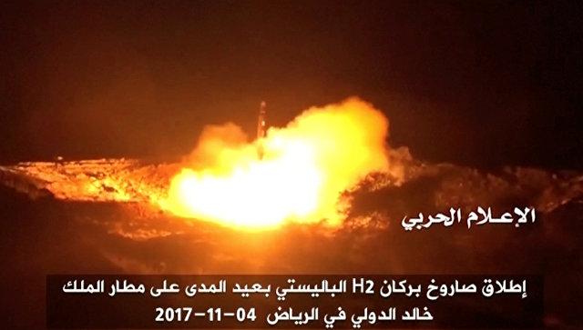 Пуск ракеты из Йемена по Эр-Рияду, Саудовская Аравия. 5 ноября 2017.