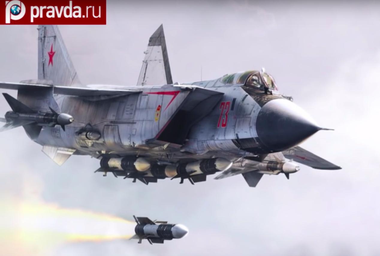 Пуск УР воздушного боя Р-33 с борта перехватчика МиГ-31.