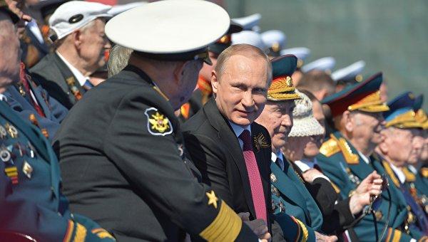Владимир Путин на параде Победы 9 мая 2016г.