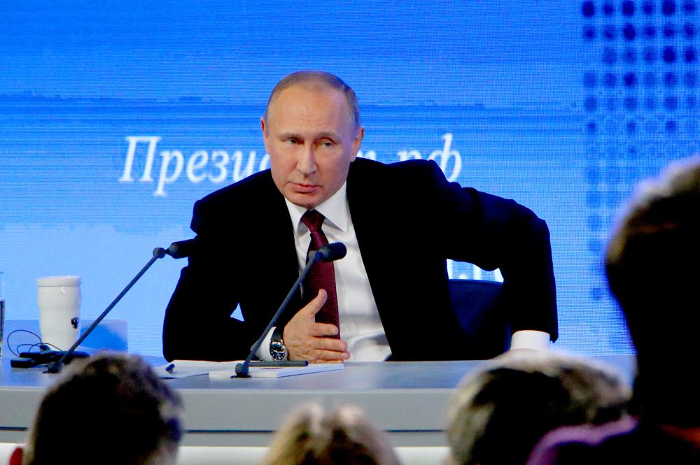Пресс-конференция президента России Владимира Путина (23.12.2016 г.)