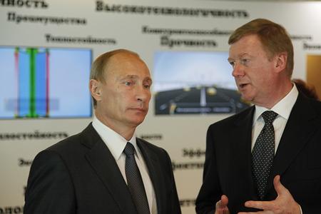 В. Путин и А. Чубайс