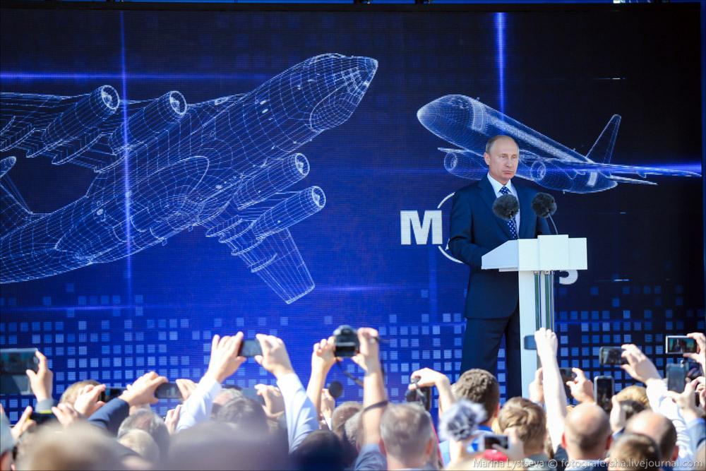 В.В. Путин на открытии авиасалона МАКС-2015