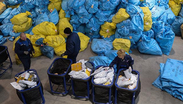 Работа Почты России в Новосибирске.