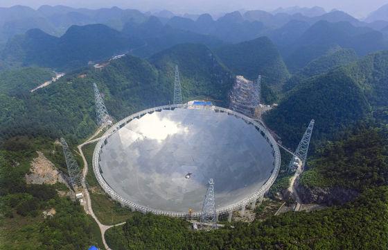 Радиотелескоп FAST