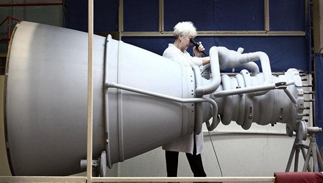 Ракетный двигатель в НПО Энергомаш. Архивное фото.