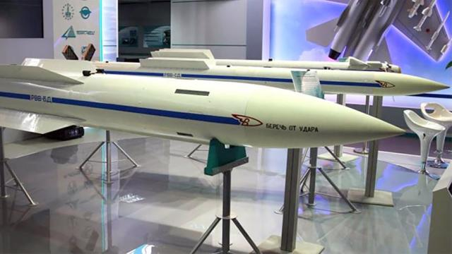 Четыре с плюсом: Су-35 вооружили гиперзвуковой ракетой