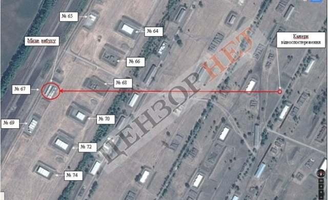 Расположение сооружений и хранилищ 65-го арсенала Центрального ракетно-артиллерийского управления вооруженных сил Украины в Балаклее (Харьковская область) до взрывов в марте 2017 года