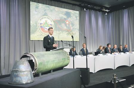 Представленные следственной группой информация и обломки ракеты советского производства не убедили неангажированных экспертов в причастности России к катастрофе.
