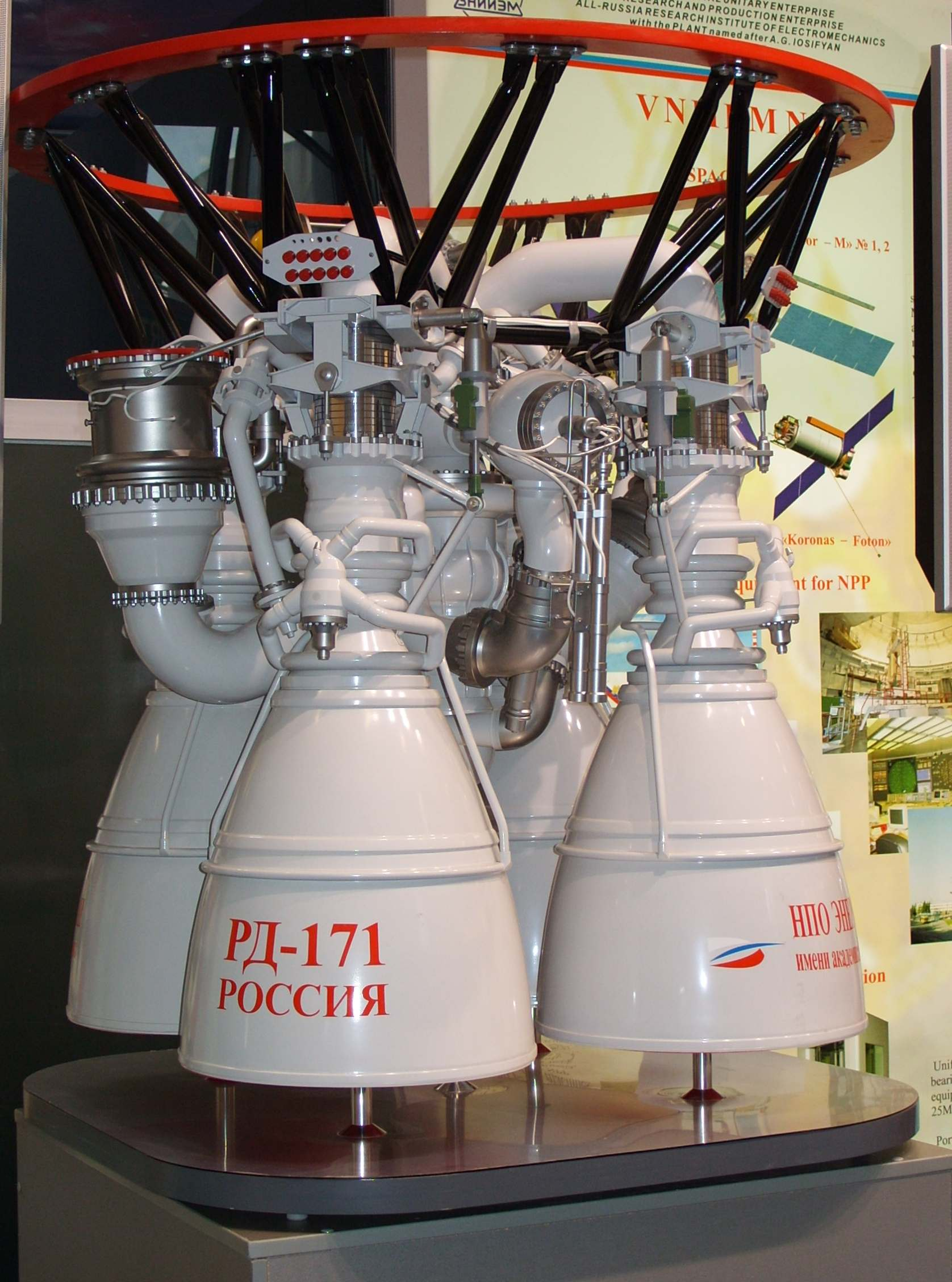 Макет РД-171 (М 1:4)