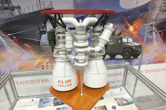 РД-180