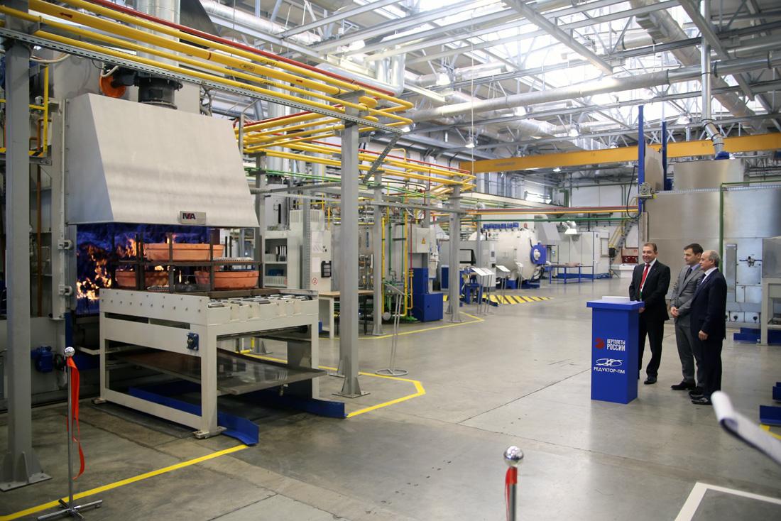 Новое производство – участок химико-термической обработки (ХТО) деталей на предприятии «Авиационные редуктора и трансмиссии – Пермские моторы» («Редуктор-ПМ»).