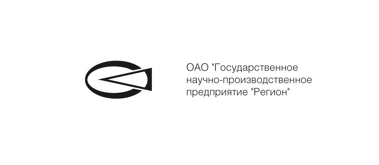Эмблема ОАО «ГНПП «Регион».