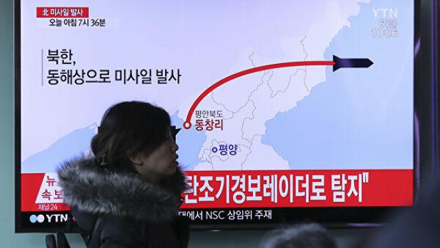 Репортаж о пуске ракет в КНДР по южнокорейскому телевидению в Сеуле