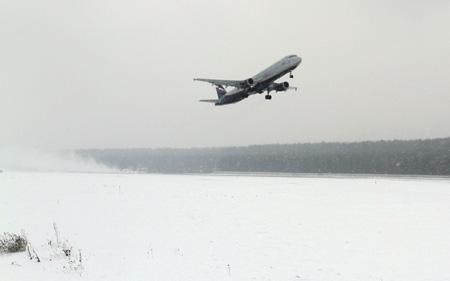Решение задачи управления воздушным движением в Арктике - приоритетная задача.