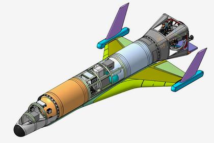 Рисунок многоразового гиперзвукового беспилотника