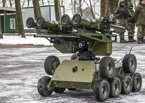 Боевой робототехнический комплекс «Кунгас».