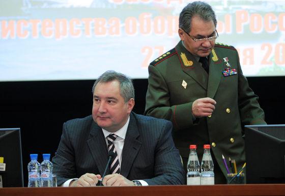 Д. Рогозин и С. Шойгу