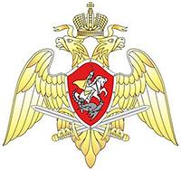 Эмблема Федеральной службы войск национальной гвардии Российской Федерации (Росгвардии)